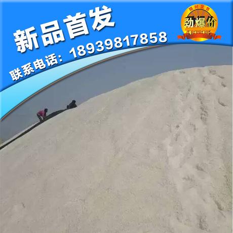 天然盐堆 特级精制盐供应 优质晶体盐批发
