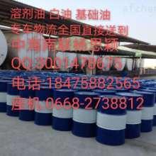 LDPE 2520D 茂名聚乙烯 按行情报价批发