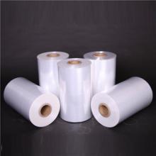 大庆收缩膜厂家 POF热收缩膜 PVC收缩膜批发
