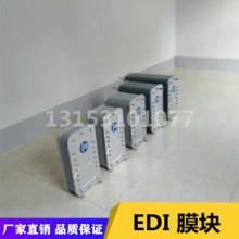 山东EDI膜块厂家报价|维修电话   【山东水升华环保设备有限公司】