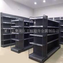 福建厦多层超市金属洞洞板置物货架,多功能商超便利店储物储存货架批发