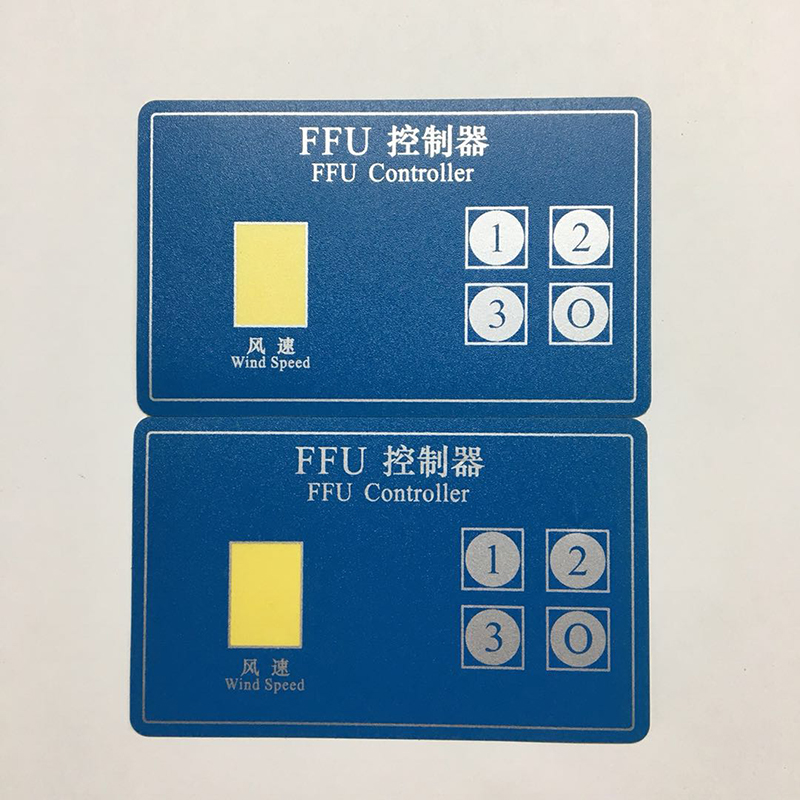 广州PVC面贴定制,东莞市不锈钢标牌价格   PVC面贴