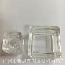 广州塑料透明水晶胶粒价格 电子配件 光电子器件电路板