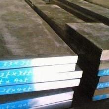 8402热作模具钢 8402注塑模批发