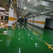 环氧树脂 环氧地坪-自流平-地下停车场图片