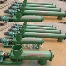品质可靠的螺旋输送机管式送料机输送高度长度均可定制螺旋上料机批发