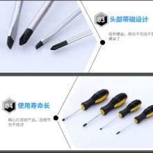 家用螺丝刀生产厂家批发价直销优质供应商报价哪里有