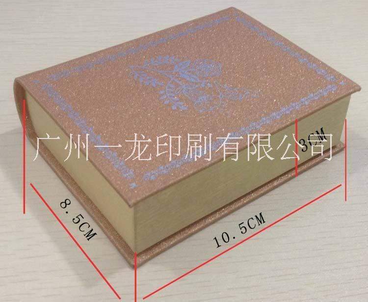 专业供应茶叶包装盒