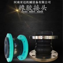 河南亚迈橡胶软连接厂家图片