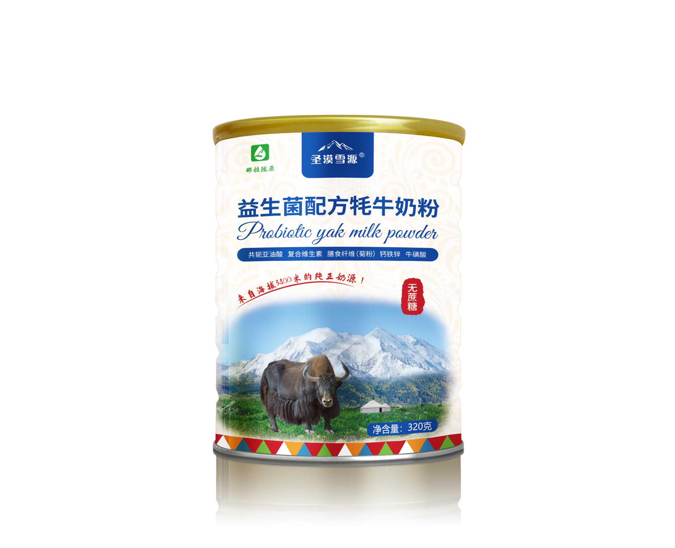 牦牛奶粉 益生菌牦牛奶粉