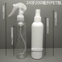 200ml到500ml透明PET瓶 200毫升到500毫升PET喷雾瓶 厂家直销批发酒精塑料瓶 消毒水塑料瓶批发