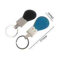 皮具钥匙扣制作 广东皮具钥匙扣价格