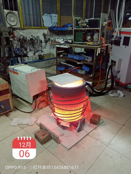 中高频熔炉,超音频感应加热机   中高频熔炼炉