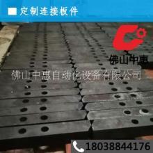 佛山钢板加工 切割钢板 火焰切割 Q235 14mm钢板切割批发