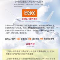 韩国到中国进口物流,香港进口清关包税物流代理转运国际快递 深圳国际物流公司