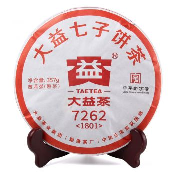 2018大益1801 7262 普洱茶行情价格-茶赢茶叶交易平台