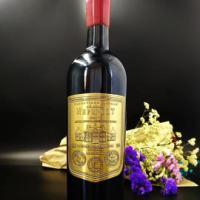 一手货源酒庄直供法国原装原瓶进口红酒诺波特宏图庄园干红葡萄酒