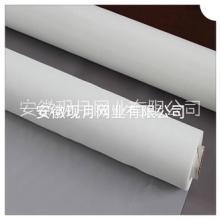 现月 供应12T30目涤纶丝印网 厂家批发图片