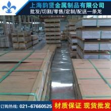 硬铝 LY12铝合金LY12铝板LY12铝棒LY12铝管LY12铝方棒LY12