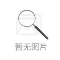 美菱MZNS-HC24A6 智能锁MZNS-HC24A6 贵阳美菱智能锁旗舰店