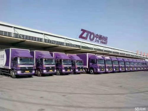 武汉中通快运  电商发货 电商退件 行包托运 产品零担 整车业务