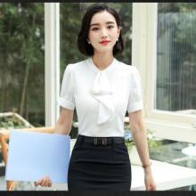 定制女式衬衣女式衬衫衬衫定做 定做衬衫 工作服厂家短袖衬衣 好逑女式衬衣定制批发