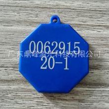 惠州陈江塑胶ID智能卡紫外激光打标机 惠州ID卡激光打标机图片