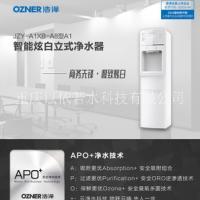 工厂净水器租赁 浩泽A1XB-A8直饮水机
