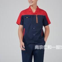 南京短袖透气工作服定制 南京涤棉工作服定做 南京夏季短袖透气工作服定制批发