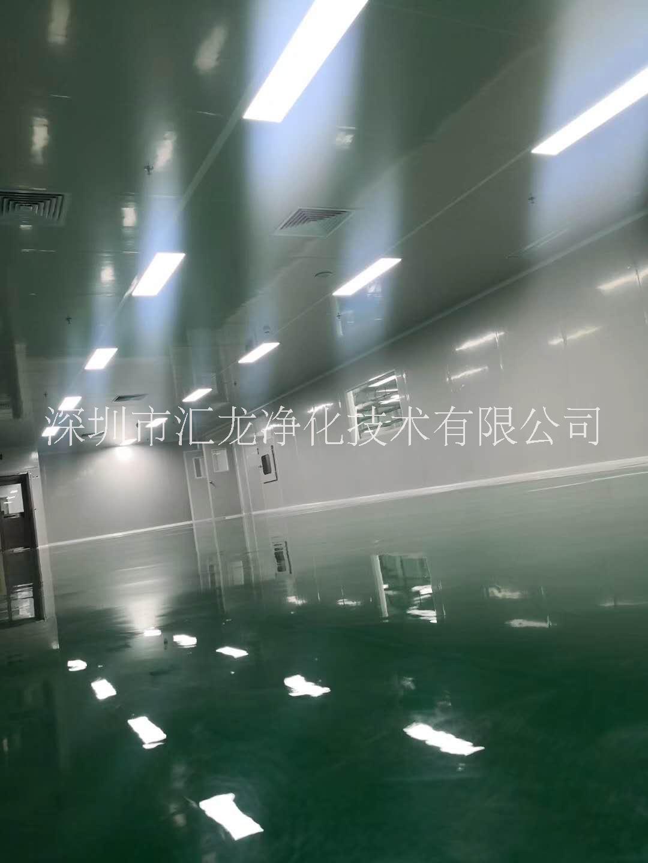 深圳调光玻璃洁净车间厂家 报价 哪里好【深圳市汇龙净化技术有限公司】
