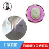 手工皂硅胶模具是怎么做的