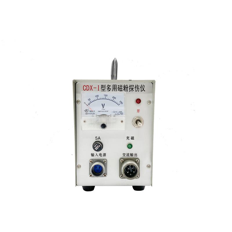 CDX系列磁粉探伤机