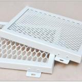 湖北襄阳铝蜂窝板蜂窝铝单板生产商定制直销价格 13972088849