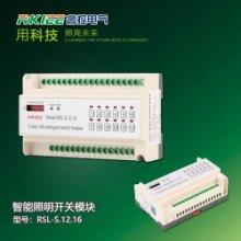 12路智能照明模块智能照明集中控制器批发