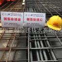 环保钢筋除锈剂CX-04图片