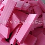 珍珠棉护角加工定做、价格、供应商、批发【东莞市中卓包装材料有限公司】