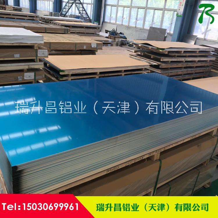 瑞升昌铝业现货供应5052铝板 5052合金铝板 5052h32铝板