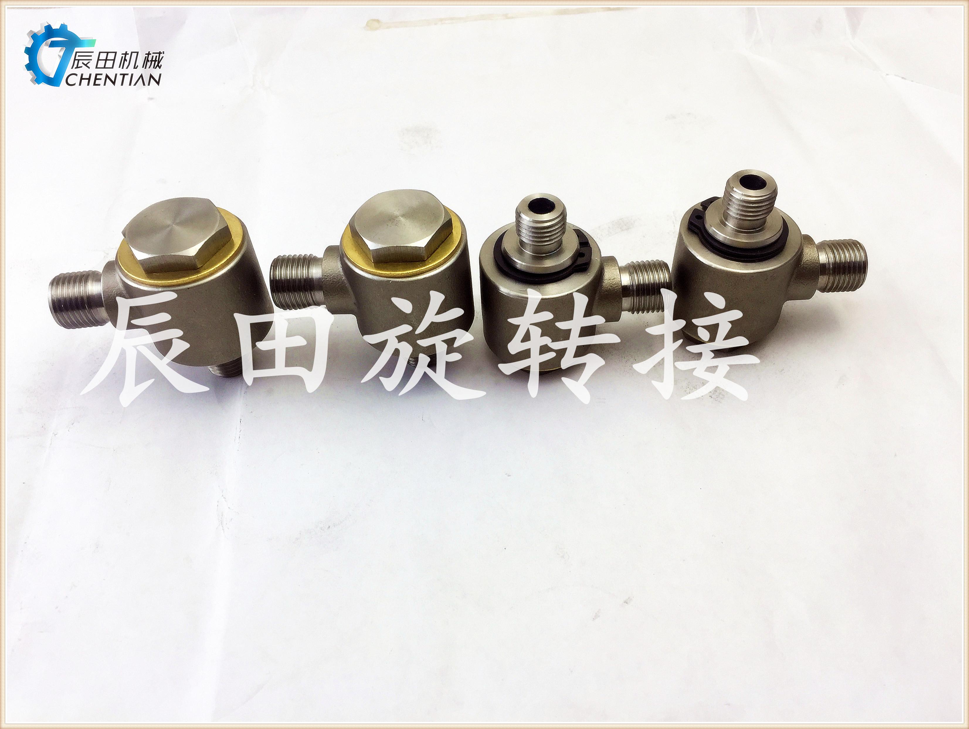 优质不锈钢304耐腐蚀高压直角通水气液压油连接管道用旋转接头 通液压油旋转接头