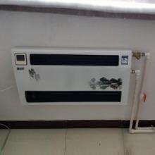 水暖空调散热器 家用壁挂两用水空调 风机盘管冷暖两用 水温散热片暖风机 壁挂水暖空调批发