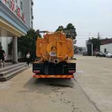 6方-15方多功能清洗吸污车可用于城市疏通厂家直销 清洗吸污车,高压清洗车,管道疏通批发