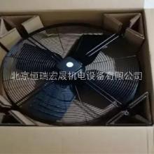 原装进口散热施乐百风机640W 2.8A FB050-4EK.4I.V4P批发