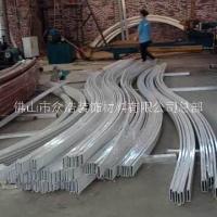弧形铝方管.铝方通吊顶 木纹方通 天花 U型铝方通吊顶 方管铝格栅办公室  弧形铝方管定制 弧形铝天花 弧形铝方通