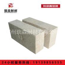河南郑州耐火材料厂家 T-3特级高铝砖 各类高铝砖 厂家直销价格从优批发