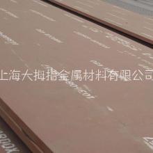 Q245R容器板长期供应批发