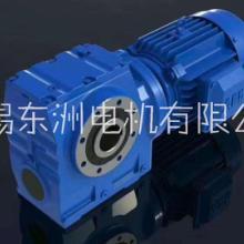 江苏S系列蜗轮蜗杆减速机厂家直销 型号齐全 定制图片