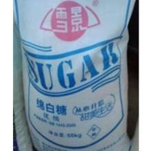 供应 单晶冰糖,多晶白糖批发