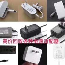 深圳各式充电器高价回收公司 工厂库存尾货回收商报价图片