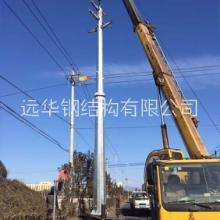 电力输电钢杆厂家 批发-报价【远华钢结构有限公司】批发