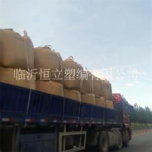 重包袋噸袋廣東噸袋布噸袋卸料口集裝袋批發