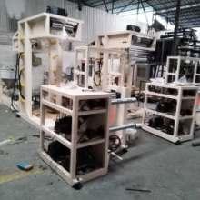 厂家直销PVC包装膜吹膜机,PVC铝材包装膜吹膜机多少钱一台,批发